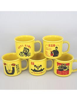 知青酒陶瓷杯