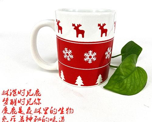 圣诞麋鹿陶瓷杯